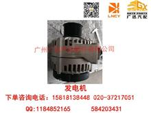 辽宁承业4DK/6DK发电机/3701010-A11
