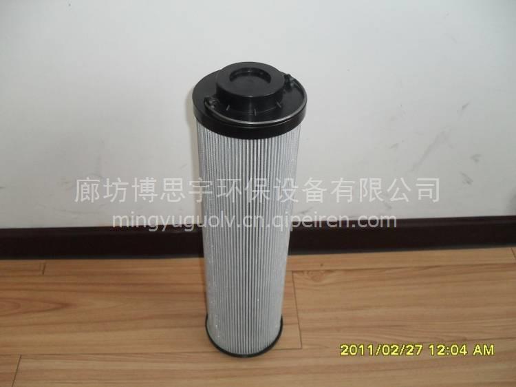 廊坊STR0863BG1M90液压回油滤芯厂家/STR0863BG1M90翡翠滤芯