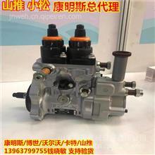 山东小松PC400-7燃油泵6156-71-1131 燃油泵工厂/康明斯原装
