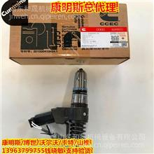 Shantui diesel fuel injector 4384360/Cummins Chinese agent