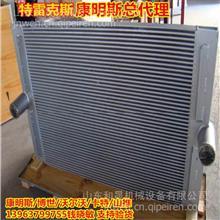 特雷克斯TR50矿用20042917空调压缩机 中冷却器20002095/特雷克斯配件
