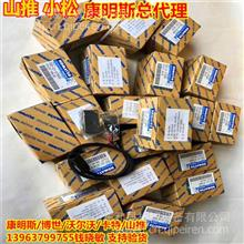 小松原装液压泵电磁阀702-21-57400(特价)小松挖机电磁阀/小松真品