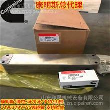4365482机油冷却器4955830(QSX15)Made in China/康明斯代理商