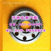 7DS180-1701112-1二轴二档齿轮 法士特七档变速箱使用/7DS180-1701112-1