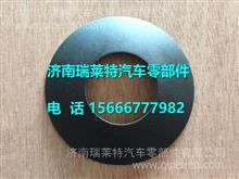DZ90149320011陕汽汉德TGX轮间行星齿轮垫片 /DZ90149320011