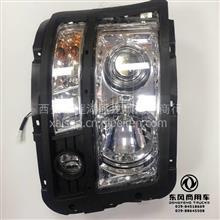 陕汽原厂德龙X3000右前组合大灯/DZ93189932124