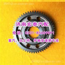 7DS180-1701113-1二轴三档齿轮 法士特七档变速箱用/7DS180-1701113-1