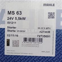 供应原装进口马勒11.131.871起动机道依茨AZF4698起动机24V  12T/AZF4698     11.131.871