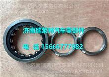 HD90149326033陕汽汉德TGX贯通轴轴承/ HD90149326033