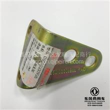 東風商用車原廠天龍大力神雷諾國三發動機排氣制動閥支架/D5010330928