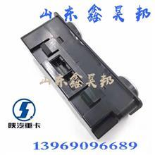 陕汽原厂配件德龙X3000空调暖风旋钮开关控制面板控制器旋转开关/13969096689