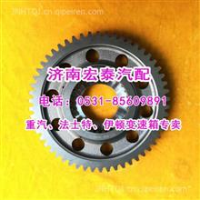 7DS180-1701114-1二轴四档齿轮 矿车用 法士特变速箱/7DS180-1701114-1