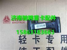 重汽豪沃HOWO轻卡方向机支架LG9704472015/LG9704472015