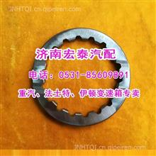 7DS180-1701125-1三档轮挡板矿车用/7DS180-1701125-1