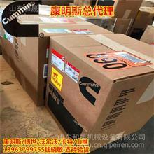 4089856增压器(徐工集团) 徐工490D发动机美康QSM11大修/康明斯服务经销商