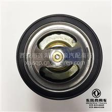 上海日野原厂三一重工水泥搅拌车日野P11C-UH发动机节温器/S163-E9000/S1632-E9020F