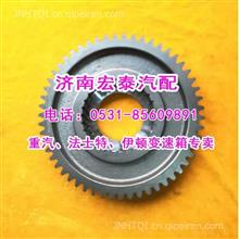 7DS200K-1701113二轴三档齿轮法士特七档箱 矿车/7DS200K-1701113