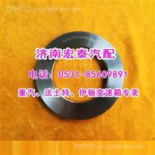 7DS180-1701121倒档齿轮挡板  法士特七档变速箱用/7DS180-1701121
