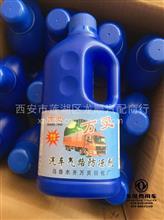 乌鲁木齐万灵牌东风陕汽重汽重卡通用型气路防冻剂/QLFDJ-WL