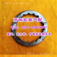 7DS180-1701127调整垫法士特七档箱用/7DS180-1701127