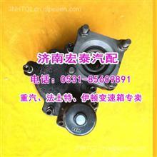 QJ330A(新式)法士特加大12档简装取力器配海沃泵/QJ330A(V50   QH50)