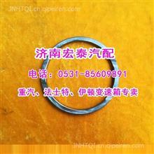 7DS180-1701029一轴齿轮隔垫法士特七档变速箱矿车/7DS180-1701029