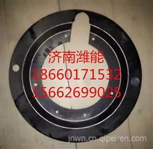 同力87系前轮防尘罩/DZ90149446002