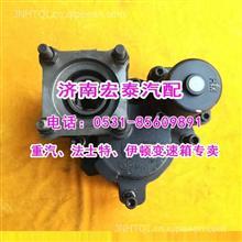 QJ330A(V50  QH50)法士特普通12档不均分取力器配海沃泵/QJ330A(V50  QH50)
