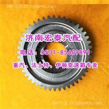 7DS180A-1701115二轴五档齿轮法士特七档箱矿车/7DS180A-1701115
