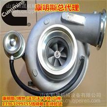 新疆工矿产品 康明斯QSM11水冷涡轮增压器4089854报价/进口4089856