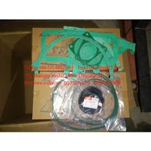 Transmission repair kit--变速箱修理包LG50EX.03.01-10