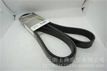 岱高发动机皮带多楔带/8PK2256HD