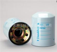 定做P502008唐纳森机油滤芯-组合旋装式-品质优越-价格优惠/P502008唐纳森滤芯