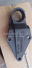 陕汽配件  德龙DZ95319680103  后稳定杆支架总成/DZ95319680103