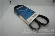 岱高发动机皮带多楔带/5PK1050