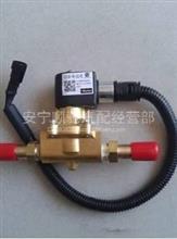 潍柴LNG天然气发动机配件电磁切断阀/612600190336