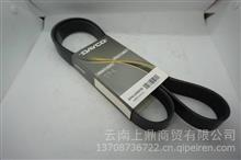 岱高发动机皮带多楔带/8PK1490HD