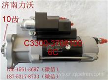 YUCHAI/玉柴船机6C起动机C3300-3708100/24V/10齿/船机专用马达/C3300-3708100/6C