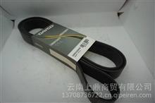 岱高发动机皮带多楔带/10PK2220HD