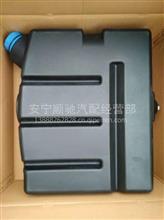 WG9925565002重汽国四SCR系统尿素箱车用尿素罐/WG9925565002