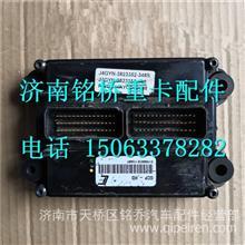 FG3FB-3823352玉柴发动机ECU电子控制系统/FG3FB-3823352
