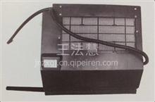 重汽配件中心销售奥龙新款冷暖一体机DZ11241840101空调/DZ11241840101