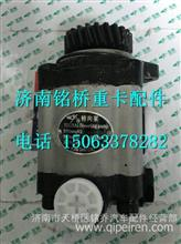 F77W4-3407100玉柴发动机YC4F转向助力泵/F77W4-3407100