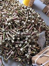 陕汽汉德原厂车轮螺栓/H150A22125BZF3