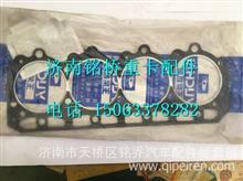 FA100-1003001B-386玉柴发动机YC4F115汽缸垫/FA100-1003001B-386