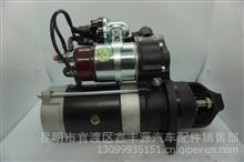 云内YNF40电喷车起动机起动马达/云内YNF40电喷车起动机