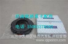 E12D1-1600750  E12D1-1600740玉柴发动机YC4D130离合器压盘 / E12D1-1600750  E12D1-1600740