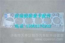 KJ100-1003001-386玉柴发动机YC6M340气缸盖垫片 /KJ100-1003001-386