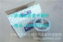 M1300-1002106玉柴发动机YC6M340气缸套/M1300-1002106