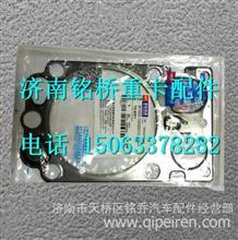 M1000-1003001C-C64玉柴发动机YC6M24气缸盖垫片/M1000-1003001C-C64